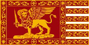 Bandiere delle città: Venezia
